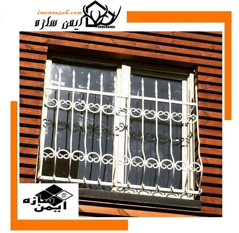 گارد پنجره