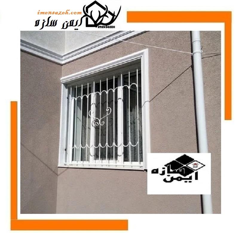امنیت بالا حفاظ پنجره ساختمان