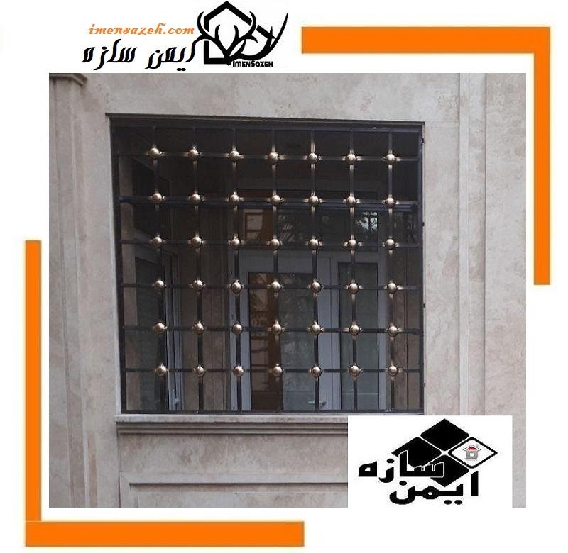 کیفیت بالا انواع حفاظ پنجره و بالکن