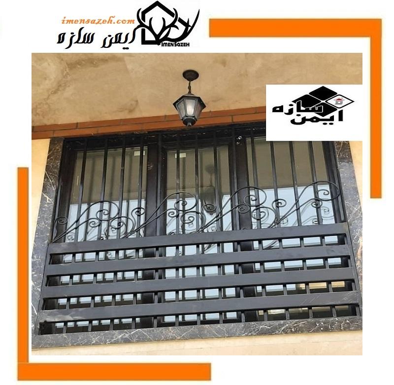 فروش انواع طرح حفاظ پنجره